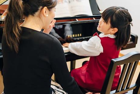お子さまにピアノを習わせたいとお考えの親御さまへ
