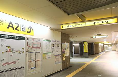 国立競技場駅からのアクセス