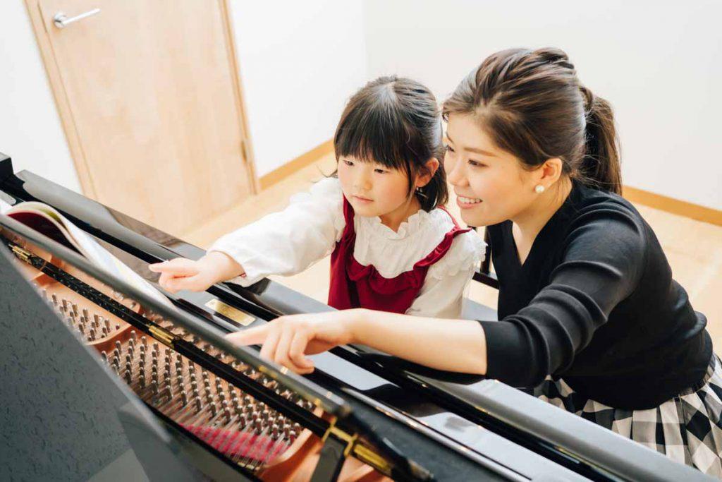東京ルクスピアノ教室の「無料体験レッスン」についてのご紹介
